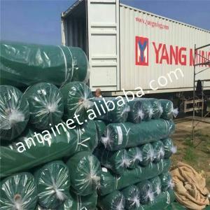 China Fire Retardant Debris Netting & Safety Netting wholesale