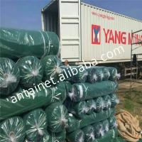 China Fire Retardant Debris Netting & Safety Netting wholesale