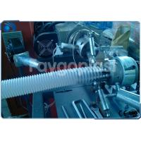 China Single Screw Plastic Extrusion Equipment For Producing Spiral Type Extensible Hose wholesale