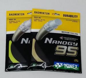 China Yonex badminton strings BG65 BG65TI BG66 BG66 Ultimax BG80 BG80 Power BG85 BG Nanogy 95 BG Nanogy 98 wholesale