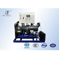 China Cold room Bitzer Water Cooled Screw Chiller energy saving with PLC controller wholesale
