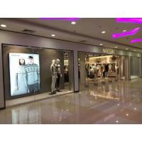 Quality Eas Rf System Used In Supermarket / Retail Store / Clothing Shop for sale