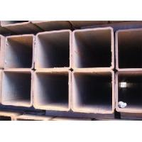 China Cold Rolled Carbon Square Steel Tube (QYS-003) wholesale