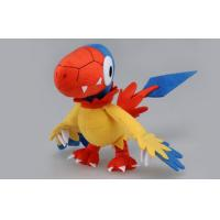 Wholesale New colourful cute popular Mythical  Anime Plush Dolls 25CM for Child boy from china suppliers
