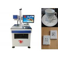 China 10640nm Co2 Laser Marking Machine On Building Ceramics 110mm*110mm on sale