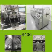 China Pharmaceutical Enterprises Soft Gel Capsule Machine SS316 Machine Material on sale