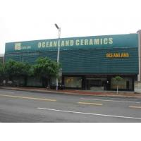 Foshan Oceanland Ceramics Co., Ltd.