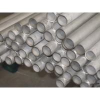 China S32205 Duplex stainless steel pipe wholesale