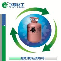 China refrigerant gas R125 wholesale