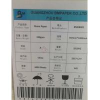 China RBD RPD SPN Two Side Coated Stone Paper Waterproof 1.2g to 1.5g For Map , Menu wholesale