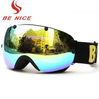 China Comfortable Ski Snowboard Goggles Black Frame For Outdoor Sports Protective wholesale