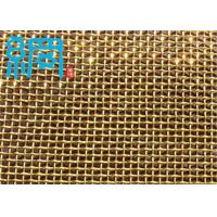China 16 mesh brass wire mesh wholesale