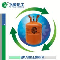 China Mixing refrigerant gas R407C wholesale