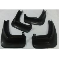 Quality after market Automobile Mud guards European Auto Parts For Volkswagen Beetle 2013- for sale