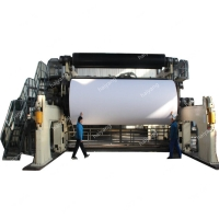 China 250 M/Min 80gsm Automatic Paper Recycling Machine on sale