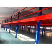 Buy cheap Engineered Industrial Steel Structure Mezzanine Floor Powder Coated For from wholesalers