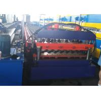 China PLC Control Roof Panel Roll Forming Machine With 0-15m/min High Speed wholesale