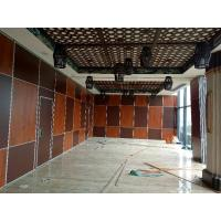 Buy cheap Soundproof Wood Mobile Sliding Partition Walls For Conference Hall Customized from wholesalers