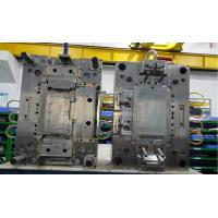 Buy cheap Cellulose Acetate Plastic Molded Parts Products Vehicle Parts Custom Design from wholesalers