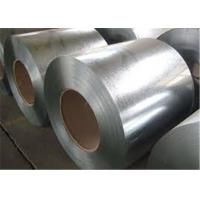 China Cold Rolled Hot Dip Galvanized Steel Sheet CRC CRCA Thickness 0.12mm -2.0mm wholesale