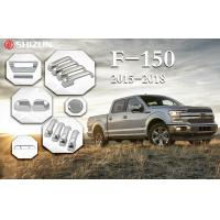 China 2015-2018 Ford F-150 F150 Accessories Plastic Chrome wholesale
