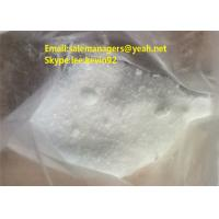 China Anastrozole Arimidex Bodybuilding CAS 120511-73-1 , Raw Steroid Powder For Muscle Growth wholesale