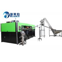 China Plastic Bottle Rotary Blow Molding Machine 200 - 2000 Ml SGS Approved wholesale