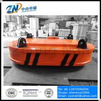 China High Working Frequency Td-75% Scrap Iron Lifting Magnet for Narrow Space Operation MW61 wholesale