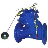 China Remote Control Floating Ball Valve For Water , Oil Products , Natural Gas wholesale