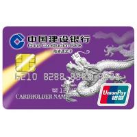 Contactless Quick Pass UnionPay Card with PBOC3.0 Application/E-cash