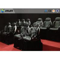 China 6D Motion chair for 6D Motion theater equipped 6 special effects with genuine leather wholesale