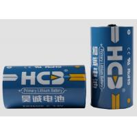 China Cylindrical Li-SOCl2 Battery , ER26500 Lithium Battery Resistance Corrosion wholesale