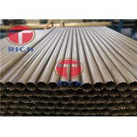 China Q235 SPHC ERW Automotive Welded Steel Tube With  Galvanized Coated Surface wholesale