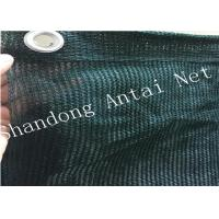 Quality 80 Gsm Green Virgin Horticultual Shade Netting 10%-99% Shade Rate for sale