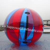 China Colour Inflatable water walking ball price , water zorb ball , floating water ball wholesale