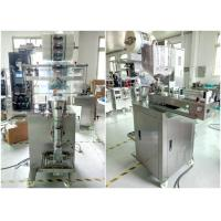 China Small Automatic Chili Patse Packing Machine For Back Sealing Bag With CE on sale