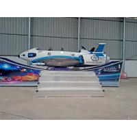 China Rotating Amusement Flying Car 9 Seats 6000W  Remote Control 1.6M Height wholesale