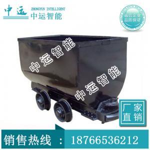 China Fixed Mine Wagon,Fixed Coal Mine Wagon, Railway Fixed Mine Wagon wholesale