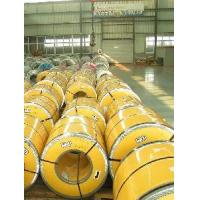 China Stainless Steel Coil (Grade 201 J4 J1) wholesale