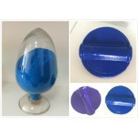 China Valve Epxoy Matte Blue Powder CoatCorrosion Resistant Polyester Resin Material wholesale