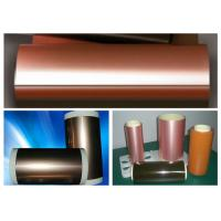 China Adhesiveless Copper Clad Circuit Board, SLP Flexible Copper Clad Sheet For PCB wholesale