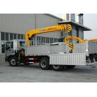 Buy cheap 10T XCMG Mobile Telescopic Boom Truck Mounted Crane With Wire Rope from wholesalers