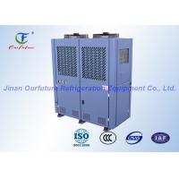 China Marine Freezer R404a Low Temperature Condensing Unit Bitzer Piston Type wholesale
