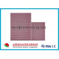 China Surface Multi Purpose Cleaning Wipes , Disinfecting Cleaning Wipes wholesale