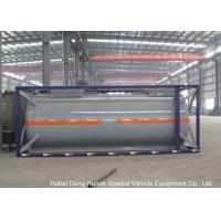 China 20FT Hydrochloric Acid ISO Tank Container Steel Lined PE 16mm 20000L-22000L wholesale