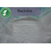 China Pharmaceutical Baclofen For Muscle Relaxant Agent CAS 1134-47-0 wholesale