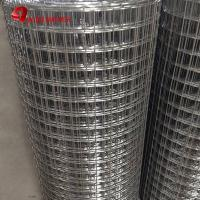 Buy cheap 6ft width Electric Fusion Hot dipped Galvanised welded wire mesh 19 X19x1.6mm from wholesalers