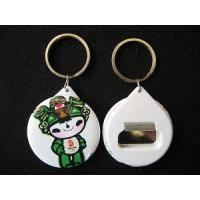 Quality Opener Key Chain Badge (LD-KPL) for sale