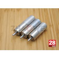 China 12v / 24v Automobile DC Motor For Automatic Electric Suction Door , 3 Speed Stage wholesale