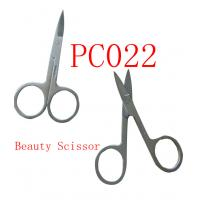 China Manicure Scissor, Stainless Steel, High Quality, Logo Accept wholesale